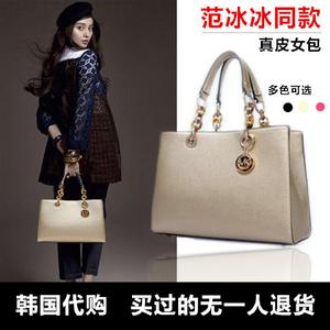 韩国明星同款包包_