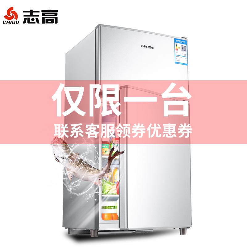 Zhigao small energy saving rental double door refrigerator