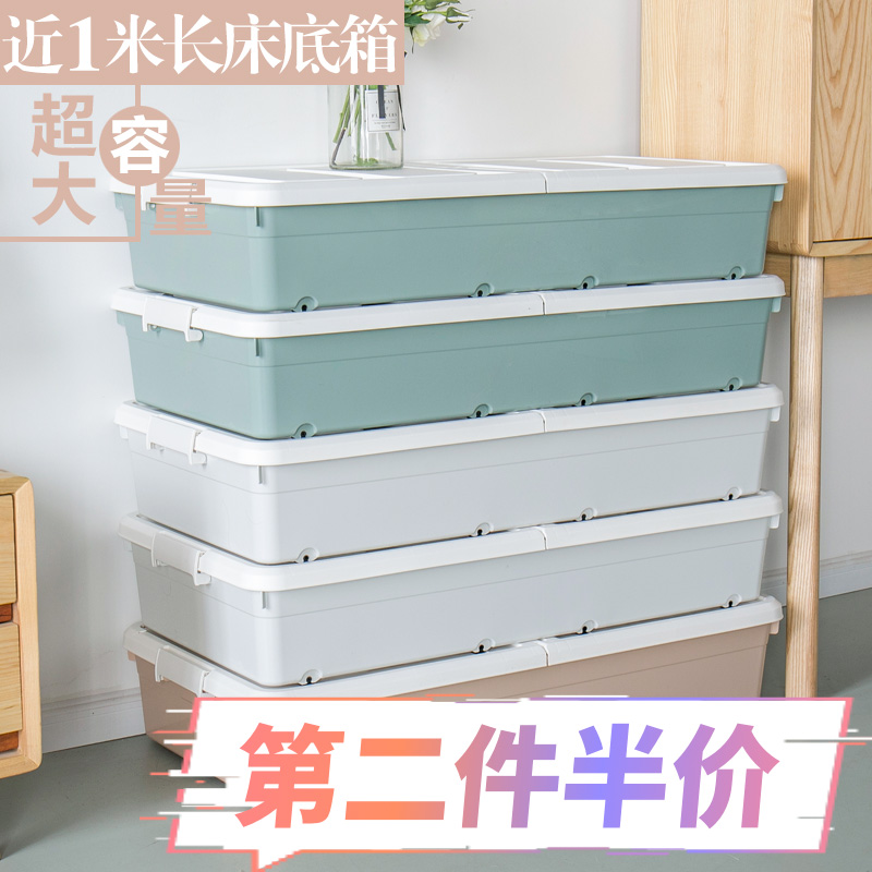 Cloud fox under bed storage box flat plastic under bed storage box extra large storage